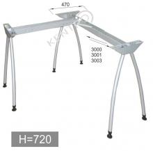 Βάση γραφείου h=720 mm
